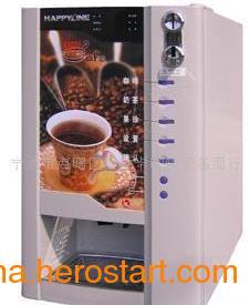 供应专业商用型自动售货咖啡机