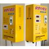 供应单路投币式充电站