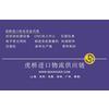 供应化工生产线进口到深圳需要的资料及在哪个港口报关