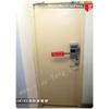 供应安全门锁,消防门锁,报警逃生锁,进口消防锁,逃生通道锁