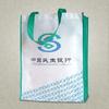 供应昆明环保袋质量好,昆明无纺布袋袋价格优惠,昆明帆布袋定做批发