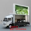 供应LED移动广告传媒车