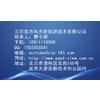 供应南京导光照明价格/南京光导照明厂家/南京光导管技术