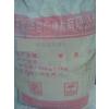 供应西藏  拉萨市 日喀则市高强修补砂浆厂家价格