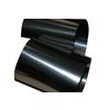 供应钛板、钛带、钛箔、钛分条