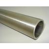 供应钛管、镍管、锆管及有色金属管材