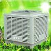 供应新天池环保空调设计方案出售环保空调观澜最好的环保空调