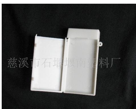 供应塑料香烟盒