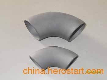 供应钛管件、钛三通、钛弯头及有色金属管件