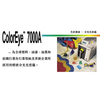 x-rite(爱色丽) 供应台式分光仪 7000A