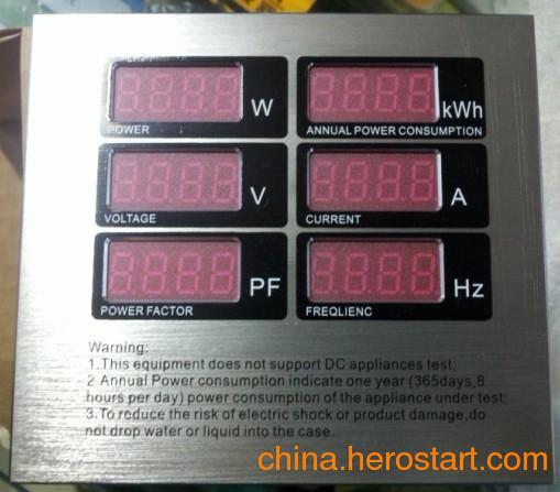 供应LED节能灯专用多功能年电量表 电压表 电流表 功率因数表 功率表
