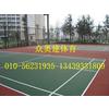 供应进口网球场材料-进口网球场面层施工-网球场围网施工