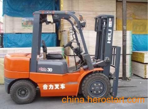 供应求购沈阳大连二手叉车价格,转让3吨合力牌新叉车仅售3.6万