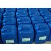 供应天津钢筋除锈剂,北京金属除锈剂,昆明钢材除锈剂,云南铸铁除锈剂