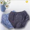 厂家清货批发最新六合通脉纳米磁疗内裤销售供应加强版六合内裤