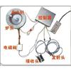 供应醇基灶芯厂家价格,环保油炉芯,醇油炉头