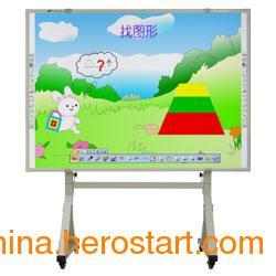 供应鸿合电子白板HV-E6086