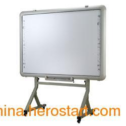 供应鸿合红外交互式电子白板HV-I382