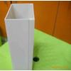 供应共赢电气10080优质线槽,塑料线槽,配线槽,装璜线槽、、、