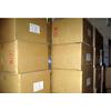 供应进口巴川牌系列打印机复印机碳粉 京瓷碳粉 夏普碳粉 兄弟碳粉 三星碳粉 惠普碳粉