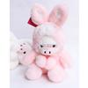 供应毛绒玩具加盟网,漂亮宝贝正版毛绒玩具,玩具连锁店