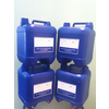 供应卵磷脂保湿微胶囊,纺织助剂,印染助剂,整理剂,染整助剂,织物整理剂