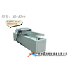 供应印刷玻璃设备,印刷亚克力设备,印刷木板设备