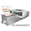 供应橡塑制品打印机,橡塑制品喷墨机,塑料外壳LOGO印刷机