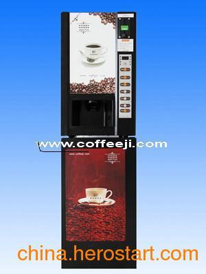 供应全自动投币式咖啡机 三合一咖啡机 三合一饮料机
