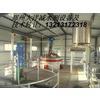供应减水剂设备厂家、脂肪族减水剂设备厂家、聚羧酸减水剂设备厂家