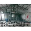 供应减水剂技术转让、聚羧酸减水剂工艺转让、脂肪族减水剂配方转让