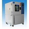 供应可程式高温试验箱/可程式高温试验机