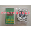 供应贵州六盘水土地面自动测量仪器