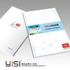 供应优质企业画册设计印刷 高档产品 厂家直销