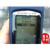 供应福建GPS山地面积测量仪经销商