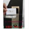 供应大德DADE-B-RF-BG型不锈钢IC卡锁