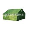 供应沈阳园林绿化施工帐篷