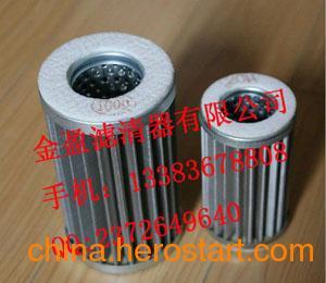 金盈供应黎明液压滤芯GX-10×10