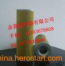 供应金盈黎明液压滤芯IX-40×80