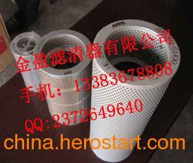 供应金盈黎明液压滤芯TZX2-10×5