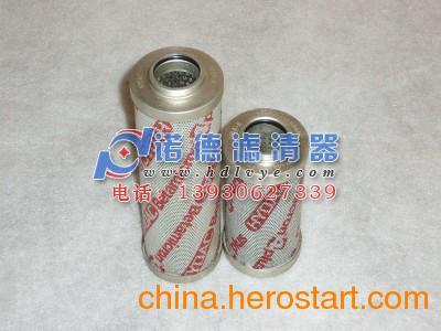 供应0030D020BN4HC贺德克滤芯