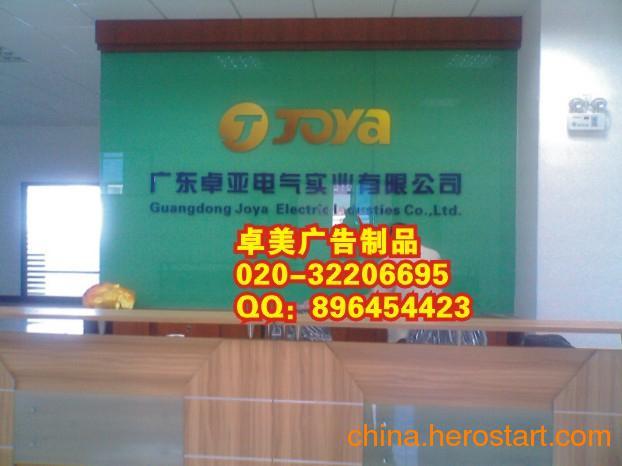 供应...广州公司形象墙制作,广州市公司形象墙制作,广州水晶字制作