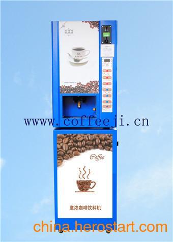 供应自助投币式饮料机  商用投币式咖啡机 三合一咖啡机