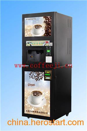 供应冷热饮料机 三合一咖啡奶茶机 投币式咖啡果汁机