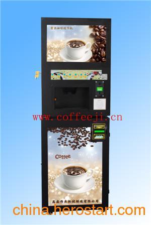 供应咖啡奶茶果汁一体机