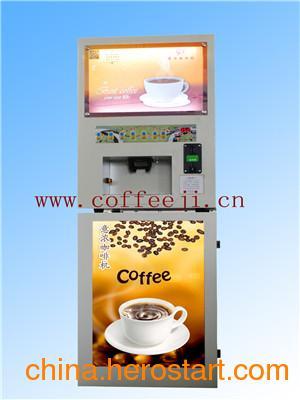 供应自助投币饮料机