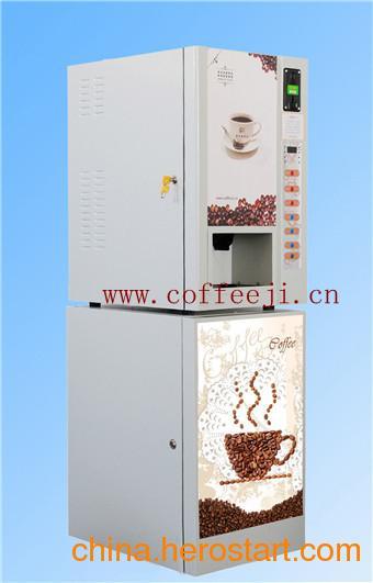 供应商用全自动咖啡机 自动投币式饮料机