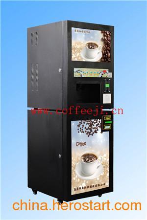 供应咖啡果汁一体机