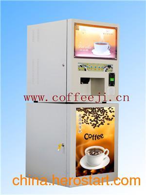 供应速溶咖啡机 现冲咖啡饮料机 冷热自动咖啡机
