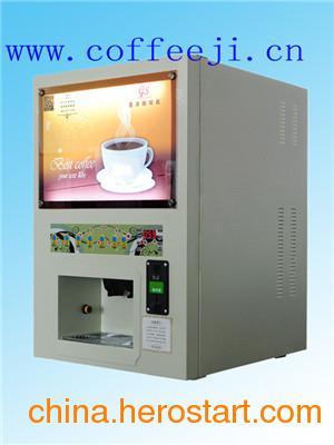 供应自动速溶咖啡饮料机